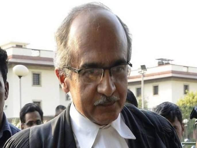 Prashant Bhushan pays Rs 1 fine and review petition in the Supreme Court | प्रशांत भूषण यांनी भरला १ रुपयाचा दंड अन् सर्वोच्च न्यायालयात पुनर्विचार याचिका