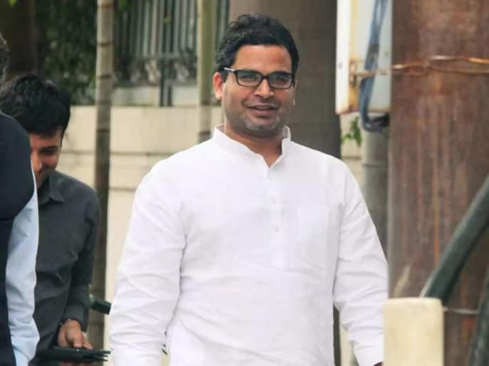 prashant kishor appointment as principal advisor to the cm captain amarinder singh and status of a cabinet minister | प्रशांत किशोर यांना कॅबिनेट मंत्र्याचा दर्जा; मिळणार 'इतके' वेतन व 'या' सुविधा