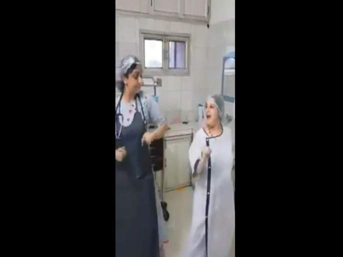 Ludhiana Doctor And Pregnant Women Dance Before C Section Delivery