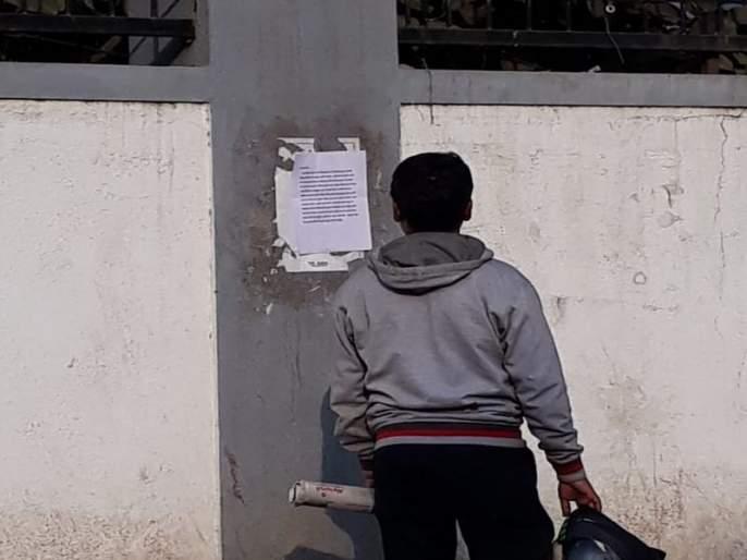 sensation in the Hadapsar area Due to threatening letter | प्रेमभंग झालेल्या प्रियकराने प्रेयसीला धमकी देणारी पत्रे लावल्याने पुण्यात खळबळ