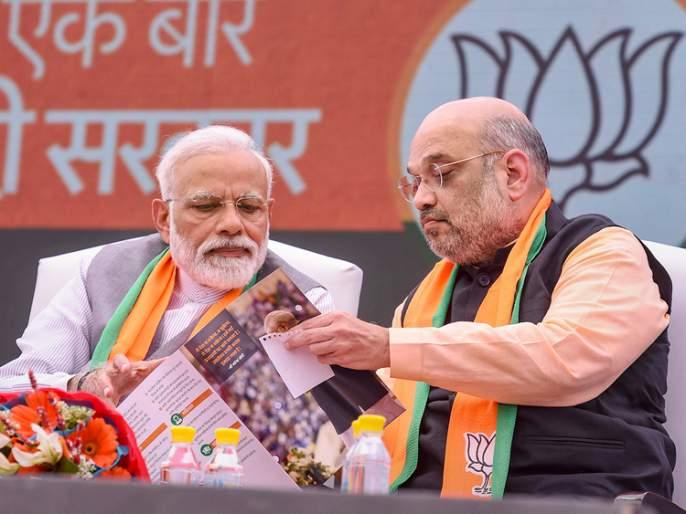 BJP's strategy to change state elections; Will be 'benefit' in Maharashtra? | राज्यातील निवडणुकीत बदलणार भाजपाची रणनीती; महाराष्ट्रात होणार का 'याचा' फायदा?