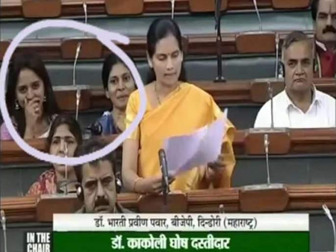 Pritam Munde and Raksha Khadse laughter in lok sabha; what was the reason | लोकसभेत हसू अनावर व्हायचं वेगळंच कारण; व्हायरल व्हिडीओवर रक्षा खडसेंचं स्पष्टीकरण