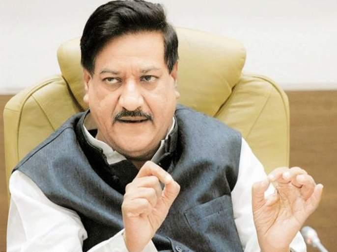 former cm and congress Leader Prithviraj Chavan Gets Income Tax Notice | माजी मुख्यमंत्री पृथ्वीराज चव्हाण यांना आयकर विभागाची नोटीस; २१ दिवसांत उत्तर द्यावं लागणार