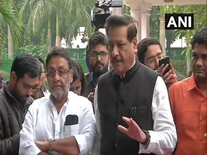 """Maharashtra Government : Congress-NCP finally """"decided""""; Now talk to our other alliance parties and then to Shiv Sena! 