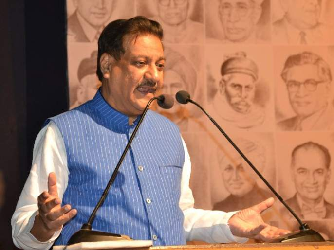 Prithviraj Chavan's statement may contain facts; BJP claims | पृथ्वीराज चव्हाणांच्या विधानात तथ्य असू शकतं; भाजपाचा दावा
