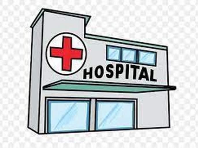 Irregularities in treatment on coronary artery patients; Six private hospitals fined Rs 50,000 each | कोरोनाबाधित रुग्णांवर उपचारात अनियमितता; सहा खासगी रुग्णालयांना प्रत्येकी ५० हजार रुपयांचा दंड!