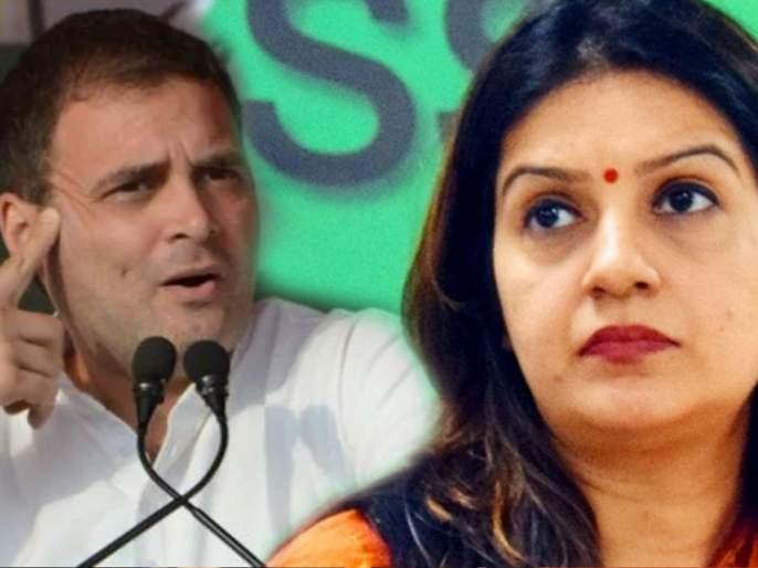 goons getting preference in congress priyanka chaturvedi expressed dissatisfaction | 'काँग्रेसमध्ये निष्ठावंतांपेक्षा गुंडांना प्राधान्य मिळतंय'