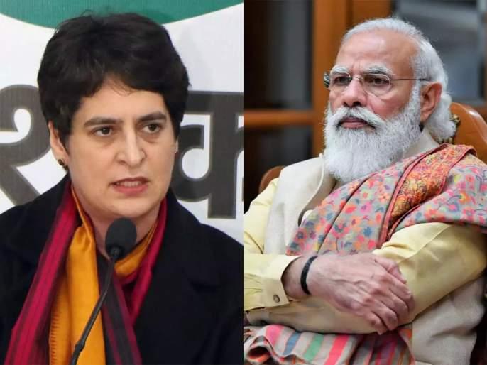 priyanka gandhi asked to modi govt that why were indians not prioritised | Corona Vaccine: भारतीयांना प्राधान्य का दिले नाही? रेमडेसिवीर, कोरोना लस निर्यातीवरून प्रियंका गांधी कडाडल्या