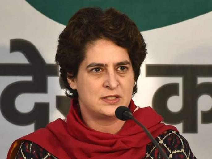 Priyanka Gandhi Vadra Asked To Vacate Lodhi Estate Govt Accomodation After Spg Cover Withdrawal | 'एका महिन्यात बंगला खाली करा', प्रियंका गांधींना मोदी सरकारकडून नोटीस