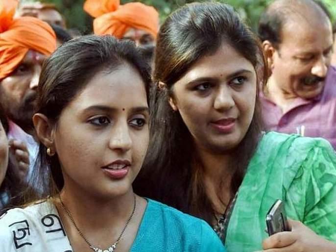 Pankaja munde in the faith while bjp supporting the NCP? Pritam Munde said on bjp policy | राष्ट्रवादीचा पाठिंबा घेताना पंकजाताईंना विश्वासात घेतलं का? प्रितम मुंडे म्हणाल्या...