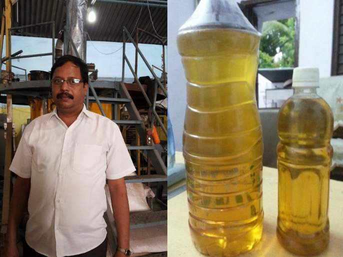 mechanical engineer in Hyderabad is Making Fuel out of Plastic | भन्नाट शोध! प्लास्टिकपासून पेट्रोलची निर्मिती; किंमत फक्त...