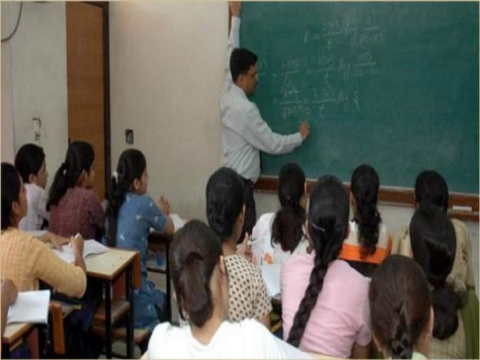 Kankavali: Professor's agitation will be more intense: Bukchu organization warns to the government | कणकवली : प्राध्यापकांचे आंदोलन अधिक तीव्र करणारः बुक्टू संघटनेचा सरकारला इशारा