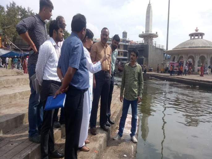 Soon a revival of the 3 ancient basins in Godavari | गोदावरीतील १७ प्राचीन कुंडांचे लवकरच पुनरूज्जीवन