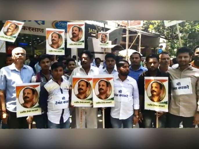 Video: Strong protests in Thane against Pradnya Thakur | Video : प्रज्ञा ठाकूरच्या निषेधार्थ ठाण्यात जोरदार निदर्शने