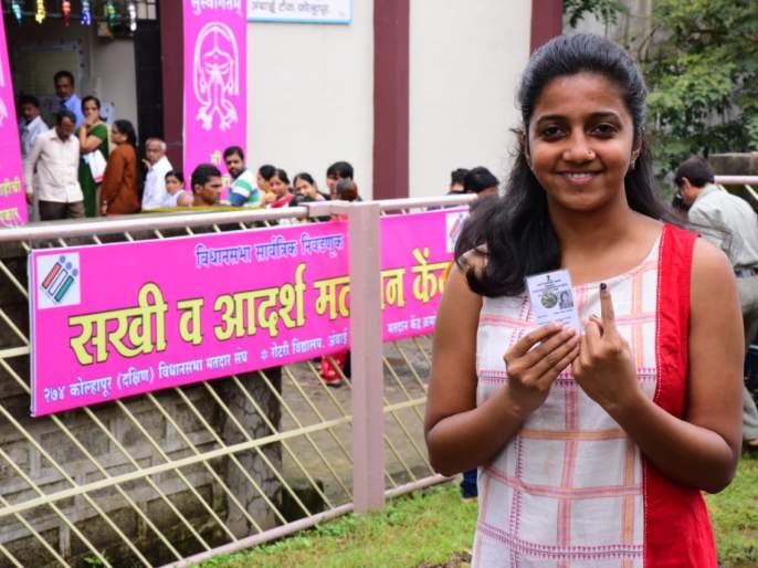 Voters' day becomes' memorable ' | Maharashtra Election 2019 : नवमतदारांचा दिवस बनला 'यादगार'