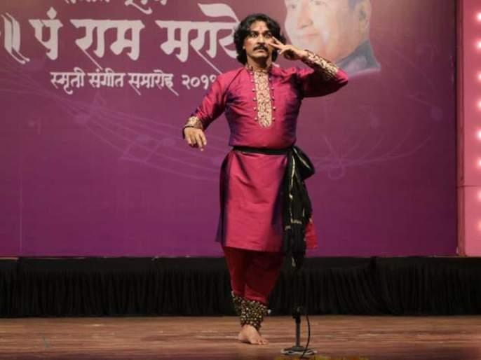 Thanekar Rasik enchanted with classical singing performed at Pandit Ram Marathe Music Festival | पं.राम मराठे संगीत महोत्सवात सादर झालेल्या शास्त्रीय गायनाने ठाणेकर रसिक मंत्रमुग्ध