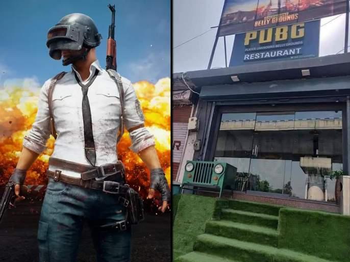 Knife attack from playing a PUBG game | पब्जी गेम खेळण्याच्या वादातूनचाकूहल्ला