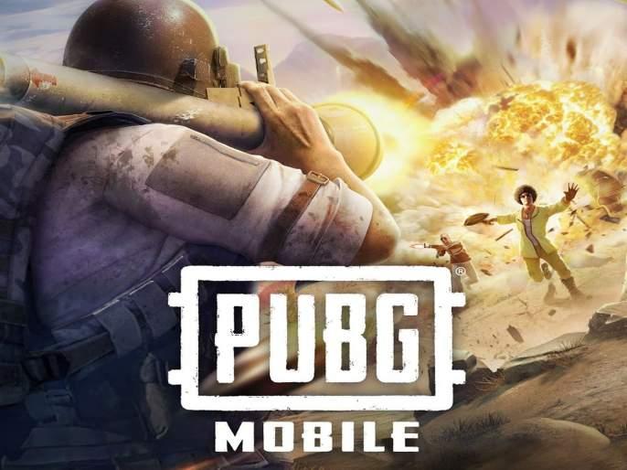 Pubg Mobile India's new poster goes viral; Name changed to Battlegrounds Mobile India for reentry | Pubg Mobile India चा नवा पोस्टर व्हायरल; भारतवापसीसाठी नावच बदलले?
