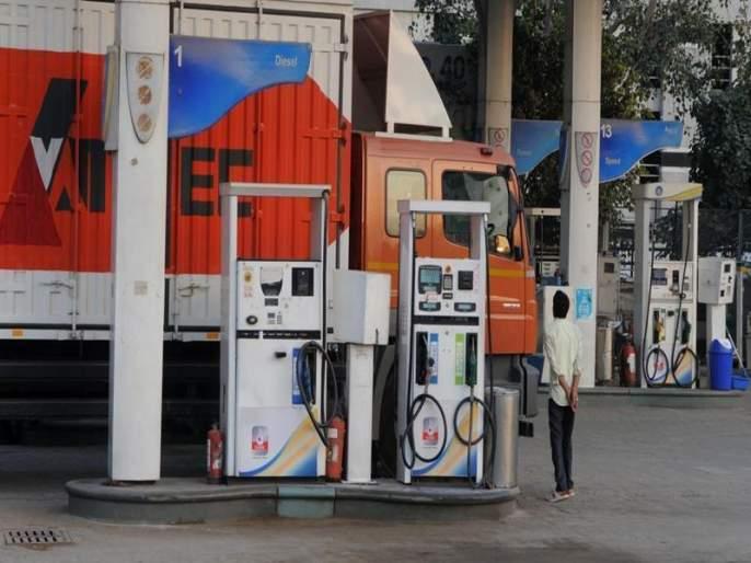 Thieves have lapsed a couple of Lakhas of diesel, the result of rising rates | चोरट्यांनी लंपास केले चक्क दोन लाखाचे डिझेल, वाढत्या दराचा परिणाम