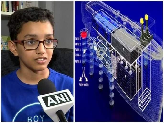 12 Year Old Pune Boy Designs A Ship Which Clean Ocean Water And Save Marine life | पुण्यातल्या 12 वर्षांच्या मुलाचा भन्नाट शोध; समुद्राची प्रदूषणापासून होणार सुटका
