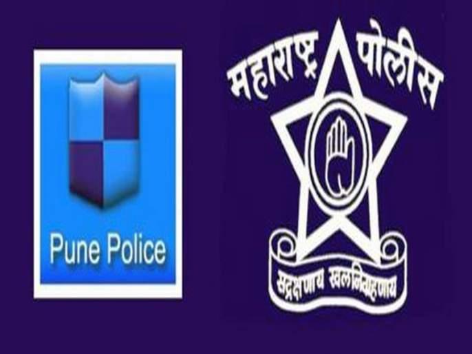 The Pune police team that came to arrest the candidate returned empty handed | उमेदवाराला अटक करायला आलेले पुणे पोलिसांचे पथक रिकाम्या हाती परतले