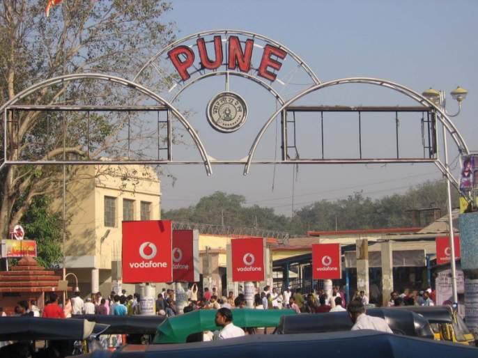 Do you know this history of Pune? | पुण्याचा हा इतिहास तुम्हाला माहितीये का ?
