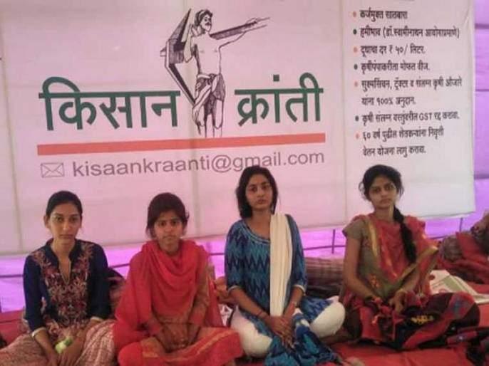 Three Women On Hunger Strike To Press For Farmers' Demands In Maharashtra | पुणतांब्यातील शेतकऱ्यांच्या मुलींचे अन्नत्याग आंदोलन मागे