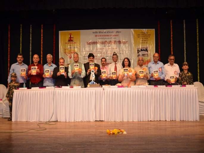 The publication ceremony of book 'Shouragatha of the Indian Virus in Israel' concluded in Thane in Thane | ठाण्यात 'इस्रायलमध्ये भारतीय वीरांची शौर्यगाथा' या पुस्तकाचा प्रकाशन सोहळा संपन्न
