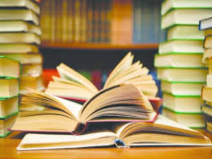 Include books in essential services; Publishers demand from the government | पुस्तकांचा अत्यावश्यक सेवांमध्ये समावेश करा; प्रकाशकांची शासनाकडे मागणी