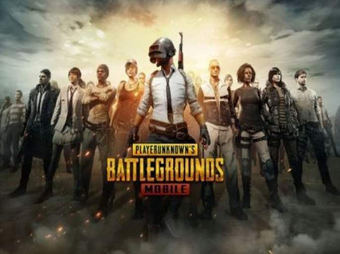 Why didn't the government ban PUBG Mobile ?; Find out the real reason behind this | PUBG Mobile वर सरकारने बंदी का घातली नाही?; जाणून घ्या यामागचं खरं कारण