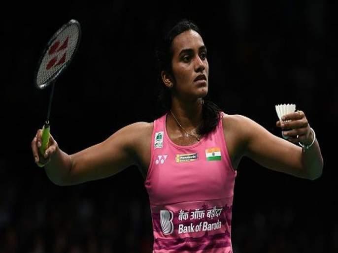 Premier Badminton League: Sindhu, Tai Xu's most expensive player | प्रीमियर बॅडमिंटन लीग : सिंधू, ताइ ज्यू सर्वात महाग खेळाडू