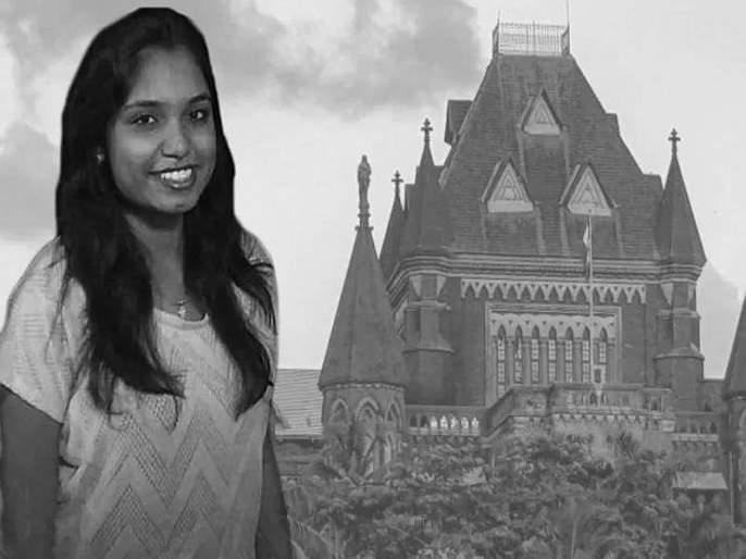 All three accused denied access to postgraduate education | तिन्ही आरोपींना नाकारली पदव्युत्तर शिक्षणाची संधी