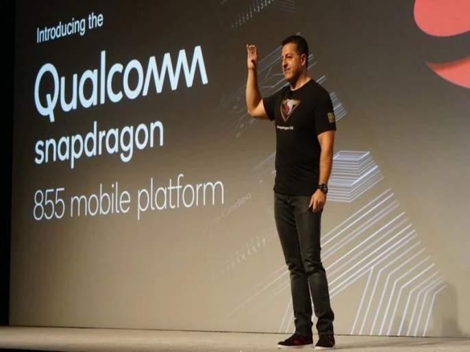 Qualcomm launches new processor of 5G's | 5G ची नांदी; क्वालकॉमकडून नवा प्रोसेसर लाँच; स्मार्टफोनची उत्सुकता