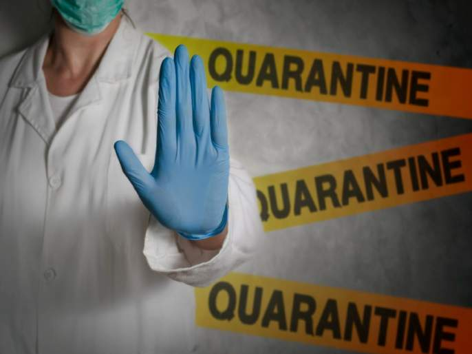 Look at what a patient says about quarantine who experience, not one, two, but six times | एक, दोन नाही तर सहा वेळा क्वारंटाइनचा अनुभव घेतलेला ' तो ' काय म्हणतो बघा....