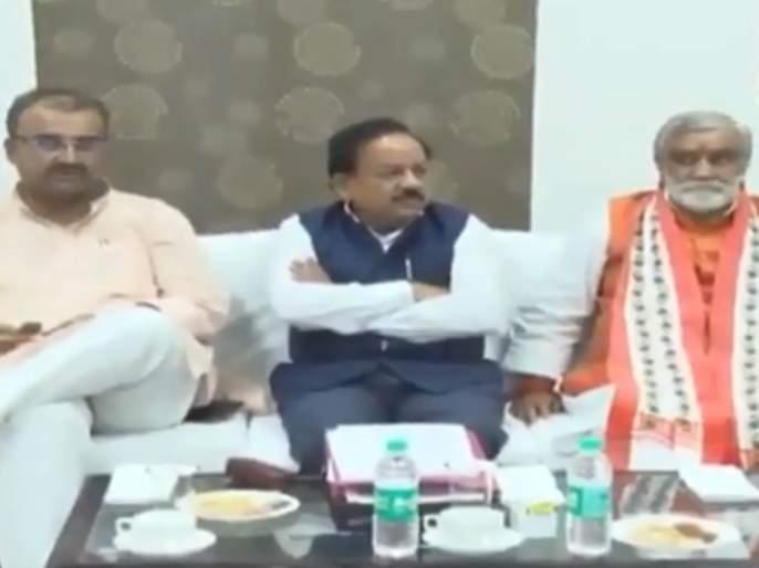 Video: Health Minister asks about 'match score' in meeting of child mortality in Bihar | व्हिडिओ : बिहारमध्ये बालकांच्या मृत्यूसंदर्भातील बैठकीत आरोग्यमंत्री विचारतात 'मॅचचा स्कोर'