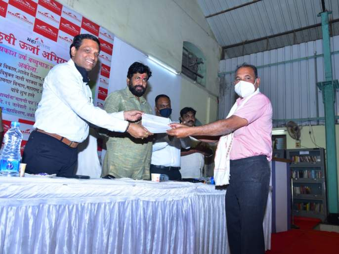 Launch of Maha Krishi Urja Abhiyan; Distribution of solar agriculture pump quotations to farmers   महा कृषी ऊर्जा अभियानाचा प्रारंभ;शेतकऱ्यांना सौरकृषी पंप कोटेशनचे वाटप