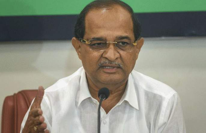 Radhakrishna Vikhe Patil's ministry is out of the constitution ?, the petition is filed in the High Court | राधाकृष्ण विखे पाटलांचे मंत्रिपद घटनाबाह्य?, हायकोर्टात याचिका दाखल
