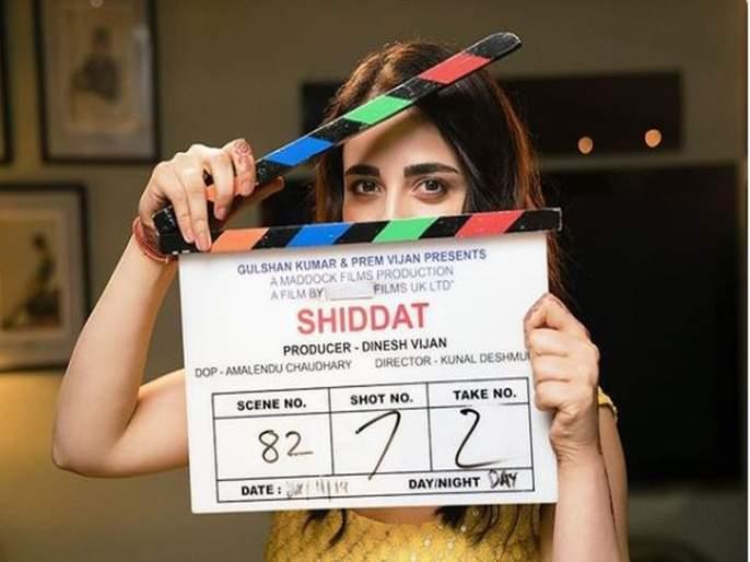 'Angrezi Medium' Actress Radhika Madan was rejected Many Times because she was not 'pretty enough'-SRJ | सुंदर दिसत नाही म्हणून आजही काम मिळवण्यासाठी करावी लागते धडपड,या अभिनेत्रीने सांगितली आपबीती