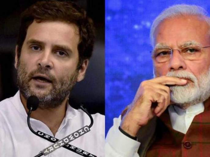 congress leader rahul gandhi asked why were actionable intelligence inputs ignored   पुलवामा हल्ला: गुप्त माहितीकडे मोदींनी दुर्लक्ष का केले?; राहुल गांधी
