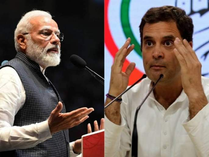 rahul gandhi says first of all modi govt should give corona vaccine to all state   टाळी-थाळी, उत्सव खूप झालं, आता देशाला आधी लस द्या; राहुल गांधी कडाडले