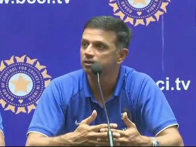 We did not play our best game in final - Dravid | वर्ल्डकप जिंकला तरीही राहुल द्रविड आपल्या शिष्यांवर नाराज! हे आहे कारण