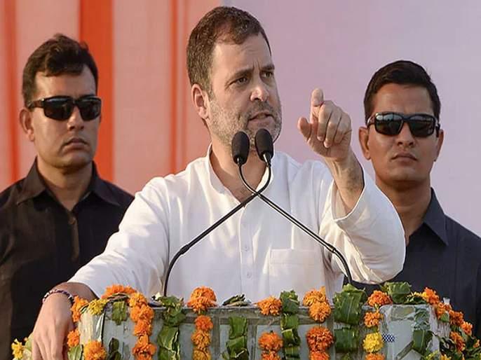 Forgive up to two lakh farmers' loans; Rahul Gandhi's assurance | दोन लाखांपर्यंतचे शेतकऱ्यांचे कर्ज माफ करणार;राहुल गांधी यांचे आश्वासन