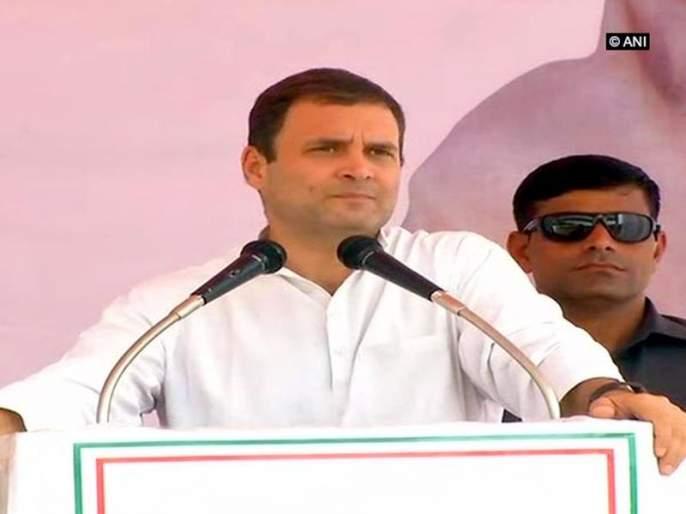 West Bengal Assembly Election: Rahul Gandhi to contest Propaganda in Bengal   West bengal Assembly Election : राहुल गांधी करणार प. बंगालमध्ये प्रचार