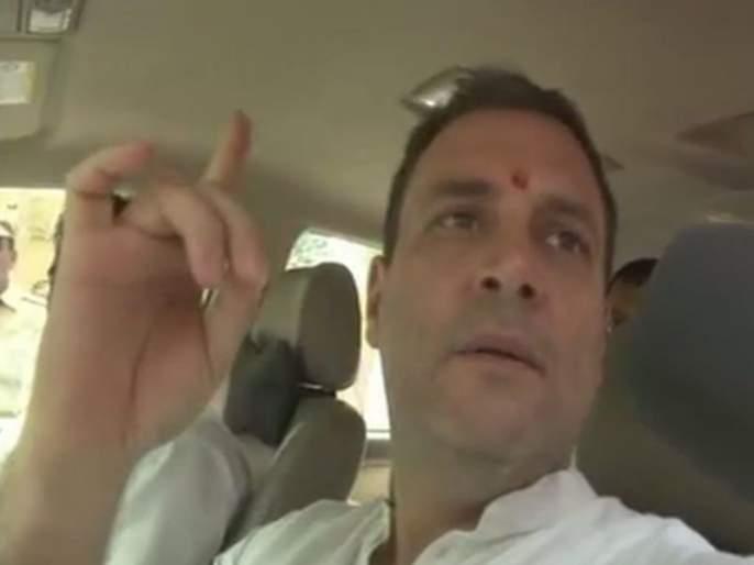 """On the first day after the Congress comes to power, it will show the three agricultural laws as garbage."" - Rahul Gandhi | ''काँग्रेस सत्तेवर आल्यावर पहिल्याच दिवशी तिन्ही कृषी कायद्यांना कचऱ्याचा डबा दाखवणार''"