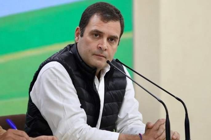 Rahul Gandhi's resignation is for the benefit of the Congress | राहुल गांधींचा पदत्याग काँग्रेसच्या हितासाठीच