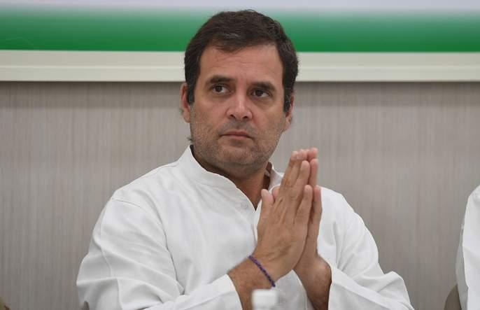 Winter session: Rahul Gandhi on vacation; The Speaker of the Lok Sabha said in the House, because ... | हिवाळी अधिवेशन: राहुल गांधी सुट्टीवर आहेत; लोकसभा अध्यक्षांनी सभागृहात सांगितले, कारण...