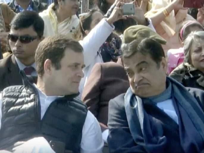 nitin gadkari tells about the discussion with rahul gandhi on republic day | राहुल गांधींशी 'तेव्हा' काय बोलणे झाले?... गडकरींनी अखेर सांगितले!