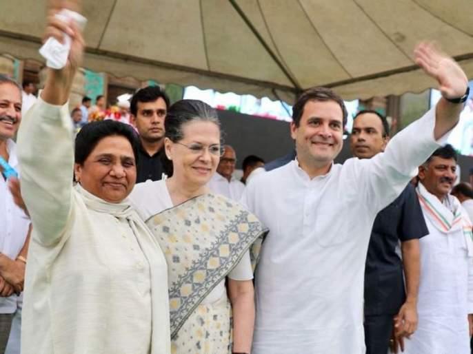 sp bsp alliance againt bjp says mayawati left amethi and raibareli for congress | ...म्हणून मायावतींनी दाखवली माया; राहुल गांधींसाठी सोडल्या दोन जागा
