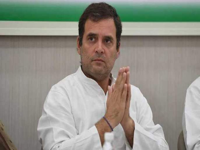 Complaint against the police in Rahul tweet | 'त्या' ट्विट प्रकरणी राहुल गांधींविरोधात पोलिसांत तक्रार