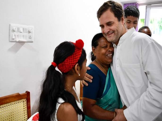 Rahul Gandhi met Rajmma | जन्मावेळी उपस्थित असलेल्या 'राजम्मा' यांची राहुल गांधींनी घेतली भेट